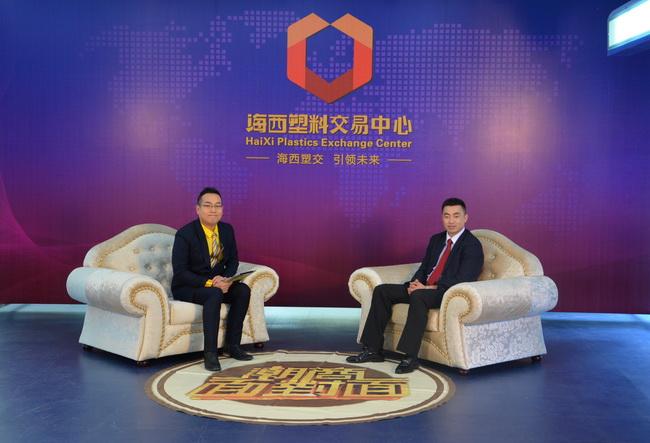 刘勇总经理接受香港潮商卫视专访